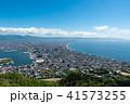函館山 眺望 函館市の写真 41573255
