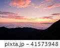 夜明け 日の出 雲海の写真 41573948