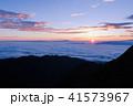 夜明け 日の出 雲海の写真 41573967