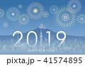 東京と富士山 2019 41574895
