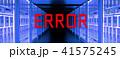 サーバー エラー サーバーシステムのイラスト 41575245