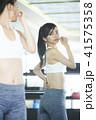 女性 人物 ダイエットの写真 41575358