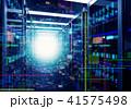 サーバーシステム データセンター サーバーマシンのイラスト 41575498