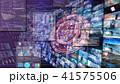 ビッグデータ サーバー 情報のイラスト 41575506