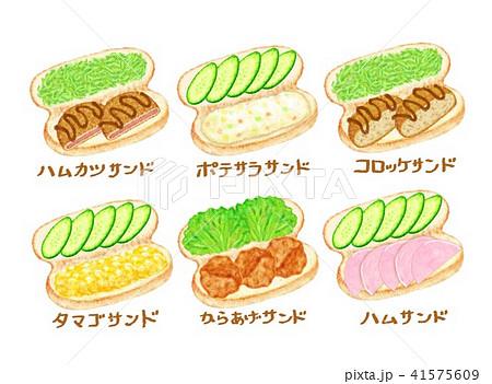 お惣菜コッペパン色々 41575609