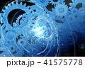 ギア 歯車 機械のイラスト 41575778