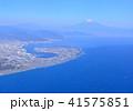 空撮 海 三保半島の写真 41575851