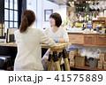カフェ 女性 喫茶店の写真 41575889