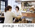 カフェ 女性 喫茶店の写真 41575890