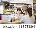 カフェ 女性 喫茶店の写真 41575894