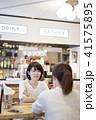 カフェ 女性 喫茶店の写真 41575895