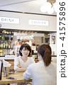 カフェ 女性 喫茶店の写真 41575896