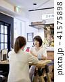 カフェ 女性 喫茶店の写真 41575898