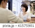 カフェ 女性 喫茶店の写真 41575901