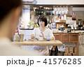 カフェ 女性 喫茶店の写真 41576285