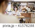 カフェ 女性 喫茶店の写真 41576288