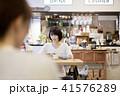 カフェ 女性 喫茶店の写真 41576289