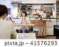 カフェ 女性 喫茶店の写真 41576293