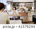カフェ 女性 喫茶店の写真 41576294
