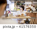 カフェ 女性 喫茶店の写真 41576350