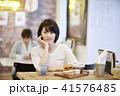 カフェ 女性 ランチの写真 41576485