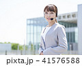 ビジネス ビジネスウーマン ほほえみの写真 41576588