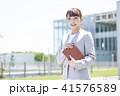 ビジネス ビジネスウーマン ほほえみの写真 41576589