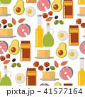 日常的 毎日 食のイラスト 41577164