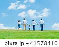 三世代家族、青空、散歩 41578410