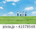 家族 青空 三世代家族の写真 41578548
