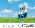 人物 夫婦 家族の写真 41578862