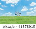 家族 青空 三世代家族の写真 41578915