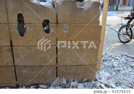 コンクリートブロック塀の施工不良 41579315