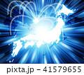 ネットワーク 日本地図 日本のイラスト 41579655