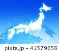 ネットワーク インターネット 日本のイラスト 41579656