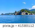 堂ヶ島 堂ヶ島海岸 海の写真 41580112