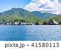 堂ヶ島 堂ヶ島海岸 海の写真 41580113