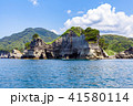 堂ヶ島 堂ヶ島海岸 海の写真 41580114