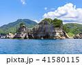 堂ヶ島 堂ヶ島海岸 海の写真 41580115