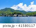 堂ヶ島 堂ヶ島海岸 海の写真 41580117
