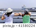 みなとみらい 横浜港 子供の写真 41580224