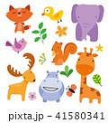 キャラクター 文字 字のイラスト 41580341