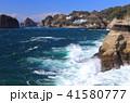 風景 海岸 晴れの写真 41580777
