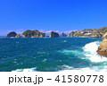 風景 海岸 晴れの写真 41580778