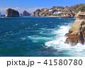 風景 海岸 晴れの写真 41580780