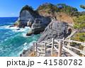 鍛冶屋浜 かぶと岩 風景の写真 41580782