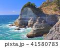 鍛冶屋浜 かぶと岩 風景の写真 41580783