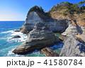 鍛冶屋浜 かぶと岩 風景の写真 41580784