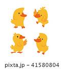 キャラクター 文字 字のイラスト 41580804