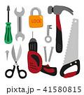 ベクトル 器具 道具のイラスト 41580815